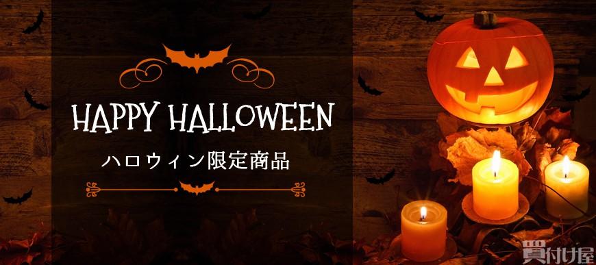 top-slide-halloween_1