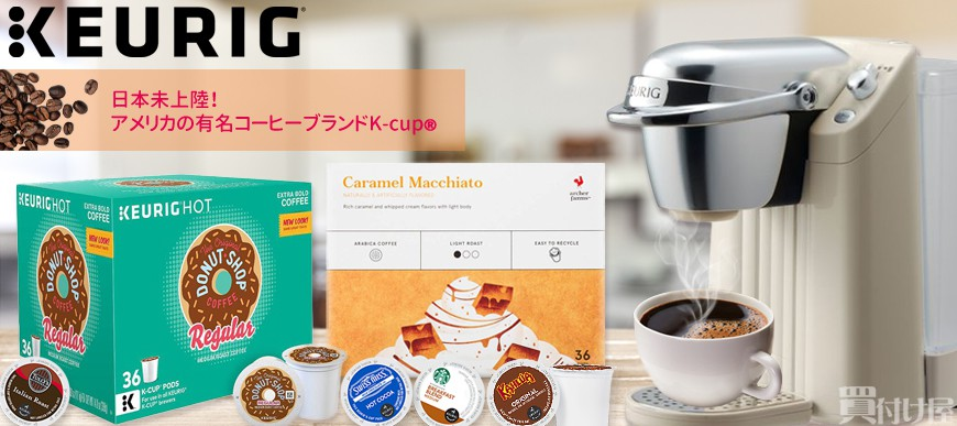 top-slide-keurig2_2