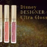 DISNEY Lip Bundle