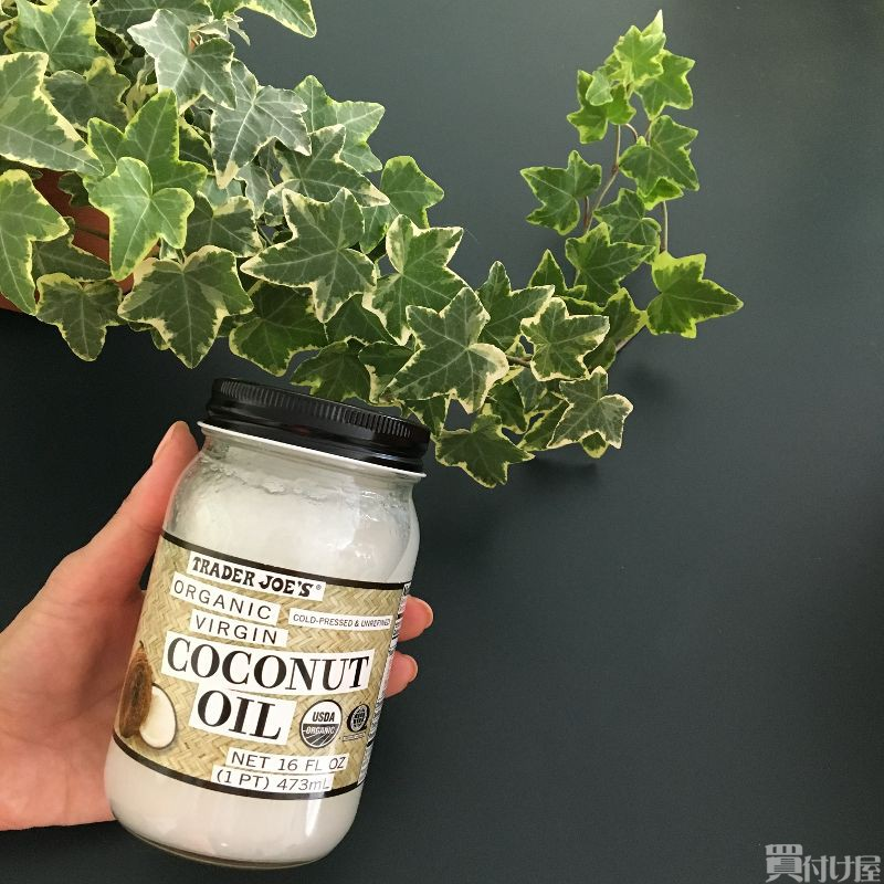 Trader Joe's coconut oil pic 1