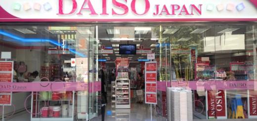 daiso-japan-store-koreatown-la-madang