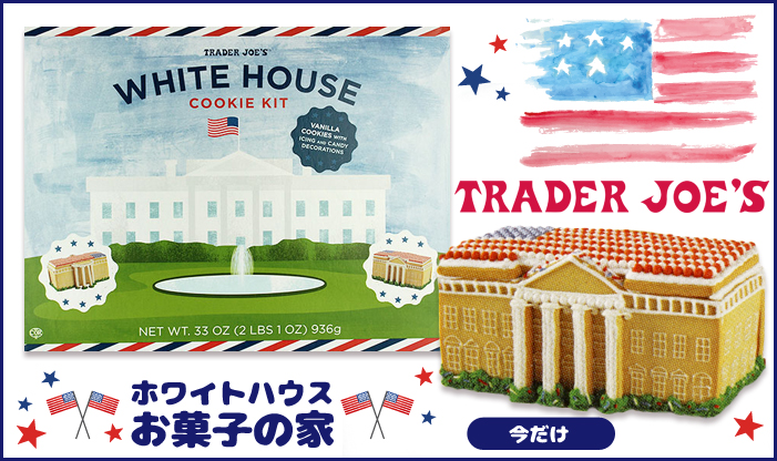 grid-12-3-whitehousekit