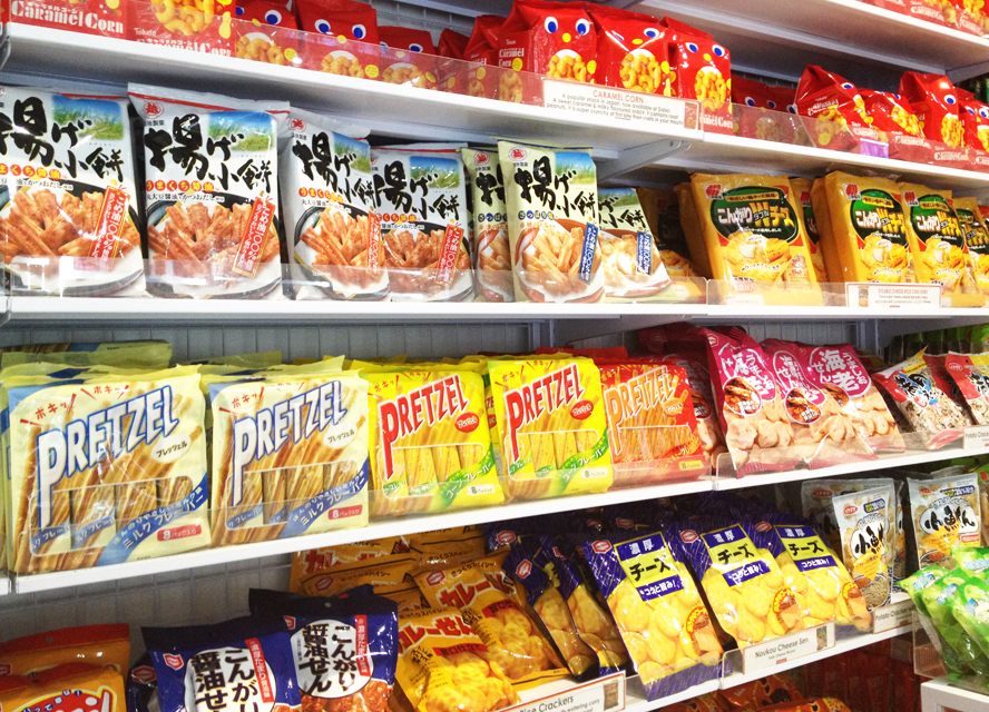 melbourne-daiso-shop-280-japan-food-snacks1