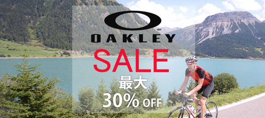 top-slide-oakley-sale