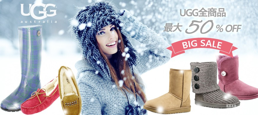 top-slide-ugg-sale